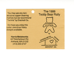 amherst_businesses_misc_1986_harris_metal_works_gift_tag_front.jpg